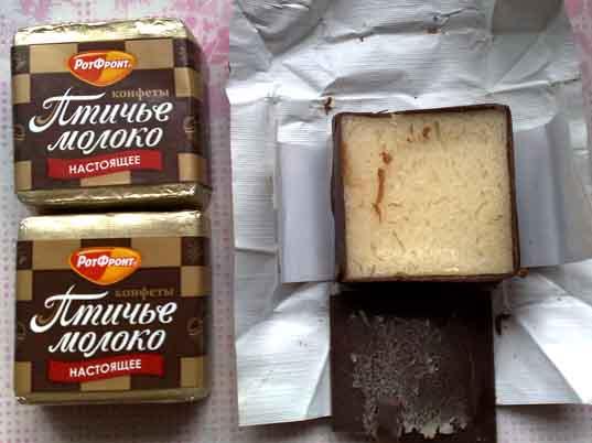 vyazemsky.com/images/forum/ptichie_moloko.jpg