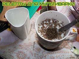 vyazemsky.com/images/forum/recept_730_DSCF7853.jpg