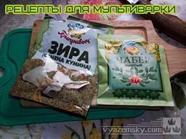 vyazemsky.com/images/forum/recept_730_DSCF7854.jpg