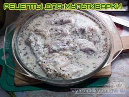 vyazemsky.com/images/forum/recept_730_DSCF7856.jpg