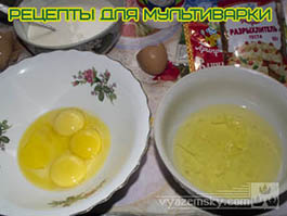 vyazemsky.com/images/forum/recept_730_DSCF8081.jpg