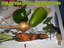 vyazemsky.com/images/forum/recept_730_DSCF8107.jpg
