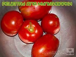 vyazemsky.com/images/forum/recept_730_DSCF8157.jpg