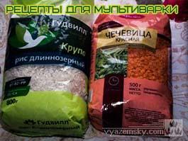 vyazemsky.com/images/forum/recept_730_DSCF8249.jpg