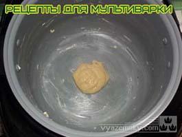 vyazemsky.com/images/forum/recept_730_DSCF8308.jpg
