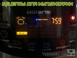 vyazemsky.com/images/forum/recept_730_DSCF8315.jpg