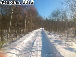 vyazemsky.com/images/forum/tk_2012_1.jpg