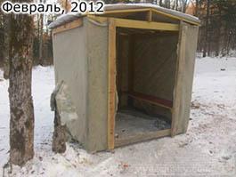 vyazemsky.com/images/forum/tk_2012_2.jpg