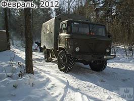 vyazemsky.com/images/forum/tk_2012_6.jpg