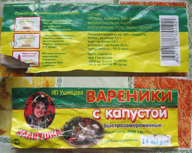 vyazemsky.com/images/forum/vareniki-1.jpg